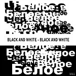Black And White Black And White