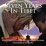 Yo-Yo Ma Seven Years In Tibet (Remastered)