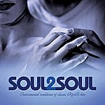 Jack Jezzro Soul 2 Soul: Instrumental Renditions Of Classic R&B Hits