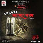 Deep Sunday Suspense 3