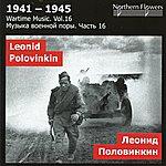 Alexander Titov 1941-1945: Wartime Music, Vol. 16