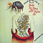 Fania All-Stars Fania All Stars Live In Japan 1976
