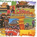 World Music Atelier China Essential Of Chinese Music