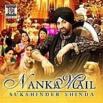 Sukshinder Shinda Nanka Mail
