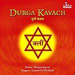 Bhajan Sopori Durga Kavach