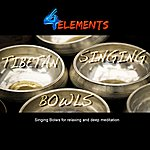 4 Elements Tibetan Singing Bowls ( Gold Edition ) For Relaxing And Meditation