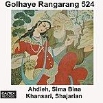 Sima Bina Golhaye Rangarang 524 - Persian Music