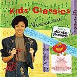 Vanessa-Mae Tchaikovski - Bach - Kreisler - Paganini: Kids' Classics