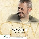George Wassouf Best Of Wassouf