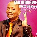 Malibongwe Uthixo Omkhulu