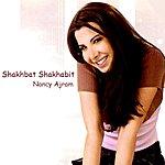 Nancy Ajram Shakhbat Shakhabit