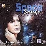Anaya Space Songs Collection