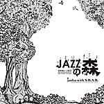 Junko The Forest Of Jazz (Ghibli Jazz)
