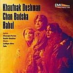 Noor Jehan Babul - Chan Badsha - Khaufnak Dushman
