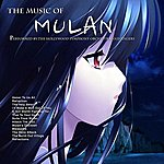 Hollywood Symphony Orchestra The Music Of Mulan