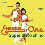 Enrique Super Disco Chino