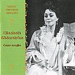 Elisabeth Söderström Great Swedish Singers: Elisabeth Soderstrom (1960-1977)