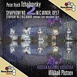 Mikhail Pletnev Tchaikovsky: Symphony No. 2