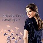 Nancy Ajram Betfakkar Fi Eh