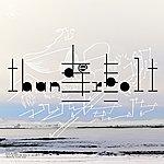 Björk Biophilia Remix Series IV
