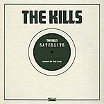 The Kills Satellite (The Bug Remix)