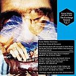 Kieran Hebden & Steve Reid The Exchange Session Volume 2
