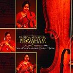 Lalgudi Vijayalakshmi Vadhya Sunadha Pravaham