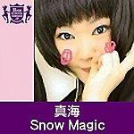 Mami Snow Magic