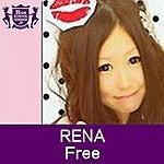 Rena Free