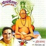 Suresh Wadkar Shri Swami Samartha