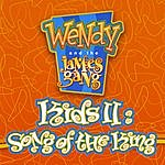 Wendy Kids II: Song Of The King