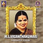 M.L. Vasanthakumari M.L.Vasanthakumari Live Concert Vol 1 (Carnatic Vocal)