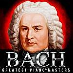 Glenn Gould Bach! Greatest Piano Masters