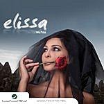 Elissa As3ad Wa7da