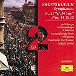 "Göteborgs Symfoniker Shostakovich: Symphonies Nos.13 ""Babi Yar"", 14 & 15 (2 Cds)"