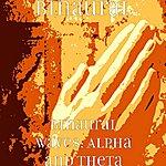 Binaural Binaural Waves: Alpha And Theta