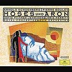 Royal Concertgebouw Orchestra Schoenberg: Moses Und Aron (2 Cds)
