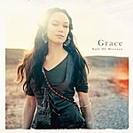Grace Hall Of Mirrors