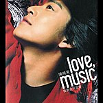 Daniel Chan What I Need Most Is Love