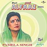 Pamela Singh Alfaaz ( Words )