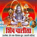 Suresh Wadkar Shiv Chalisa