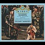 Nikolai Putilin Tchaikovsky: Mazeppa (3 Cds)