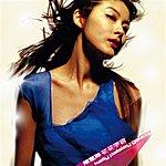 Kelly Chen Zheng Dong 10 X 10 Wo Zhi Ai Chang Pian - Kelly Chen (Hua Hua Yu Zhou)