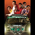 Wynners The Wynners - Stars On 33 Xin Qu + Jing Xuan (3 Cd + 1 Dvd)