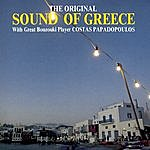 Kostas Papadopoulos The Original Sound Of Greece