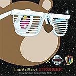 Kanye West Stronger (Int'l Ecd Maxi)