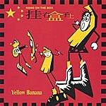Hang On The Box Yellow Banana