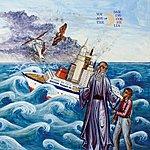 The John Francis Voyage Of The Daring Cornelia