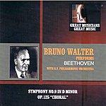 New York Philharmonic Great Musicians, Great Music: Bruno Walter