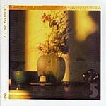 David Robertson Denon 24/7: Vol. 5